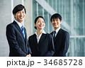 新人 会社員 チームの写真 34685728