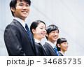 新人 会社員 チームの写真 34685735