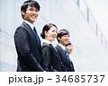 新人 会社員 チームの写真 34685737
