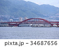 神戸大橋 34687656