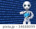 AI 人工知能 ロボットのイラスト 34688099