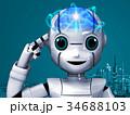 AI 人工知能 ロボットのイラスト 34688103