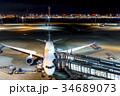 夜景の美しい羽田空港 34689073