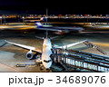 羽田空港 夜 旅客機の写真 34689076