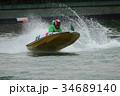 ボートレース 34689140