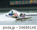 ボートレース 34689148