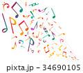 ミュージック 音符 音楽のイラスト 34690105