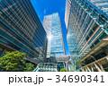 高層ビル オフィス街 ビジネス街の写真 34690341