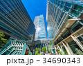 高層ビル オフィス街 ビジネス街の写真 34690343