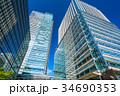 高層ビル オフィス街 ビジネス街の写真 34690353