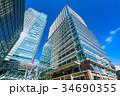 高層ビル オフィス街 ビジネス街の写真 34690355