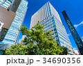 高層ビル オフィス街 ビジネス街の写真 34690356