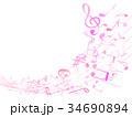 ミュージック 音符 音楽のイラスト 34690894