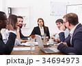 ビジネス 会社 企業の写真 34694973