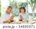食事 シニア いただきますの写真 34695971
