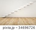 スタジオ 階段  34696726