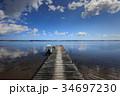 小川原湖 桟橋 風景の写真 34697230
