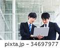 ビジネス 新人 ビジネスマンの写真 34697977