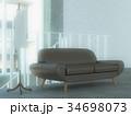 トルソー ソファ インテリアのイラスト 34698073