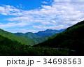 奥秩父 山 山並みの写真 34698563