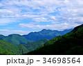 奥秩父 山 山並みの写真 34698564
