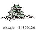 大阪城 水彩画 水墨画 34699120