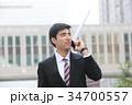ビジネスマン 営業 ビジネスの写真 34700557