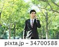 ビジネスマン 営業 ビジネスの写真 34700588