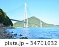 しまなみ海道 34701632