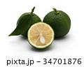 果物 柑橘類 フルーツの写真 34701876