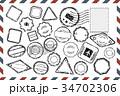 封筒 スタンプ 郵便のイラスト 34702306