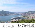 長崎港 長崎市 豪華客船の写真 34704415