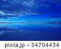 ボリビア ウユニ塩湖 34704434