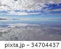 ボリビア ウユニ塩湖 34704437