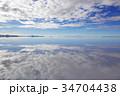 ボリビア ウユニ塩湖 34704438