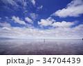 ボリビア ウユニ塩湖 34704439