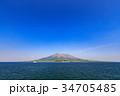 桜島 -桜島フェリー船上より- 34705485