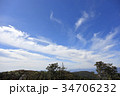 秋空 空 青空の写真 34706232