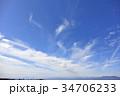 秋空 空 青空の写真 34706233