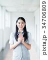スマホ スマートフォン 女子高生の写真 34706809