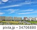 晴れ マンション街 新興住宅街の写真 34706880