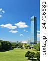 晴れ 公園 ポートタワーの写真 34706881