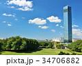 青空 公園 ポートタワーの写真 34706882