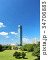 青空 ポートタワー 千葉ポートタワーの写真 34706883