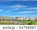 青空 街 マンションの写真 34706887
