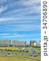 青空 街 マンションの写真 34706890