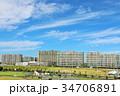 晴れ 新興住宅街 風景の写真 34706891