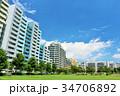 晴れ マンション 新興住宅街の写真 34706892
