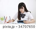 女子中学生 中学生 女の子の写真 34707650