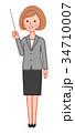 女性 人物 指示棒のイラスト 34710007